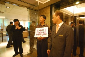The Cambodian Tourism and Service Workers Federation (CTSWF), supported by more than 15 Hong Kong groups staged a protest at the door of the Annual General Meeting of NagaCorp (3918.HK) in Hong Kong on 18 May 2008.