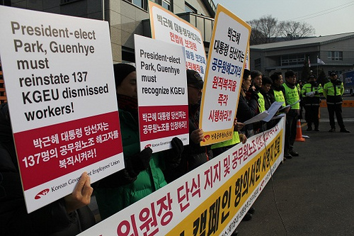 Korea: Public sector union president on indefinite hunger strike