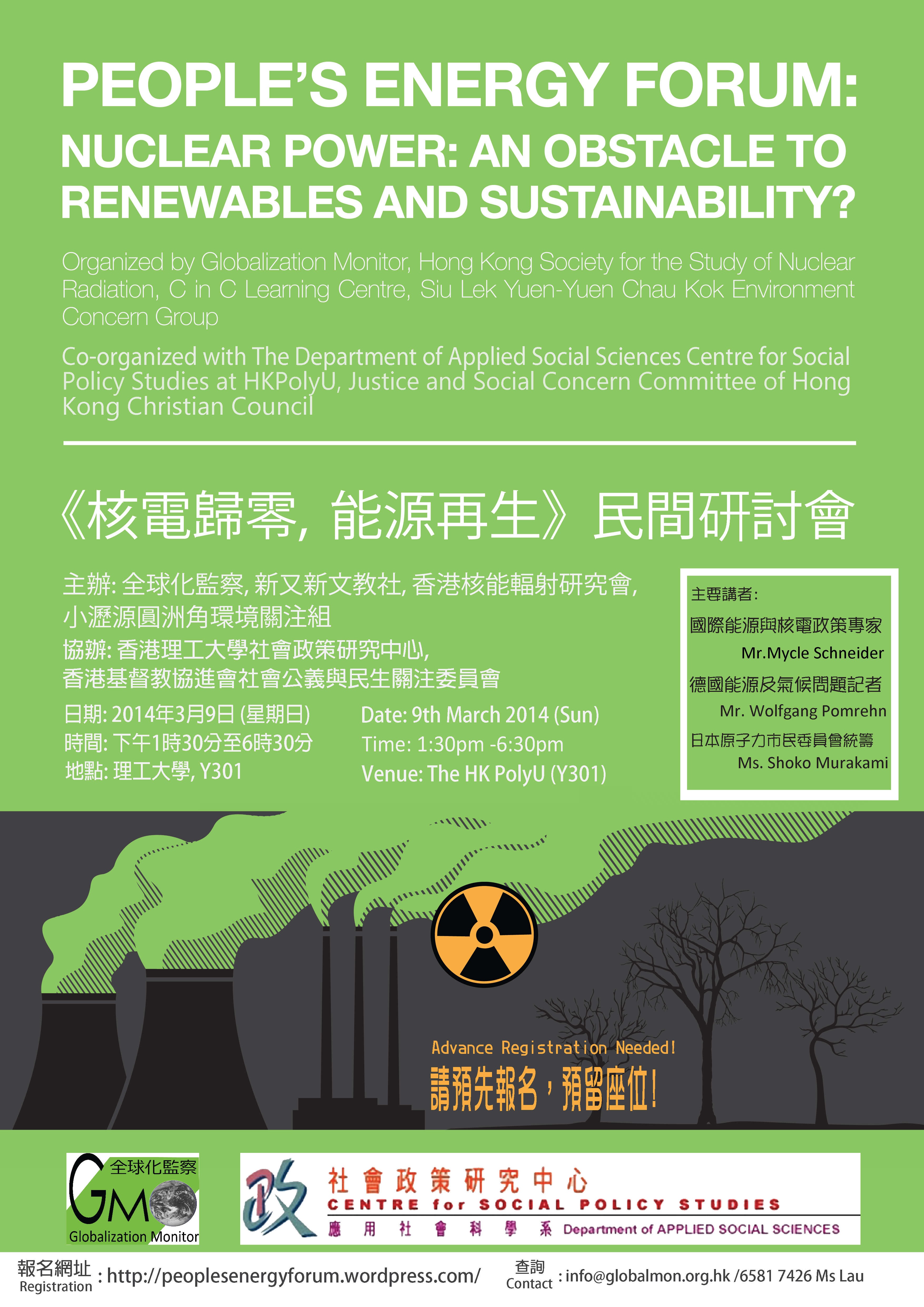 People's Energy Forum: Nuclear Power: an Obstacle to Renewables and Sustainability?