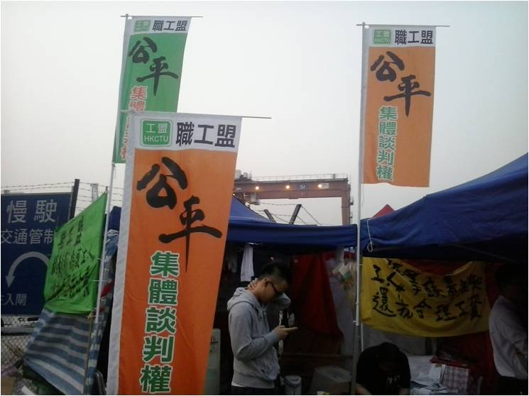 UHKD called an end to the strike and promises to fight on Union of Hong Kong Dockers