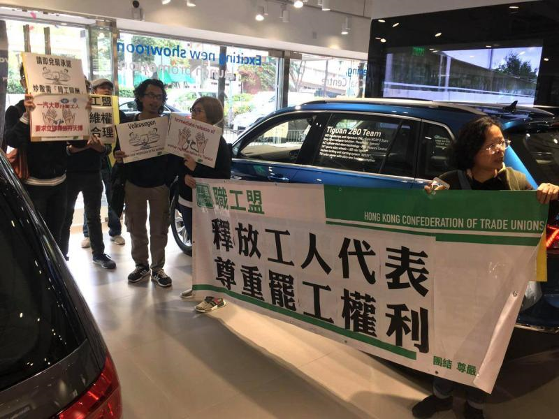 The protesters moved into the Volkswagen showroom and submitted the protest letter.