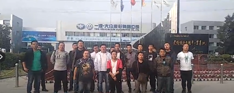 "Around 20 dispatch workers chanted ""Changchun FAW-Volkswagen, give us back our hard-earned money!"" outside the company's factory on 14th September 2018."