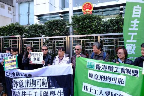 Shame on Arbitrary Detention Let the Jasic Workers Return Home for Lunar New Year