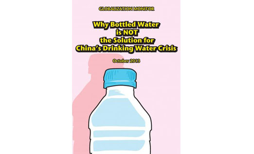 [Newbook]Why Bottled Water is NOT the Solution for China's Drinking Water Crisis?
