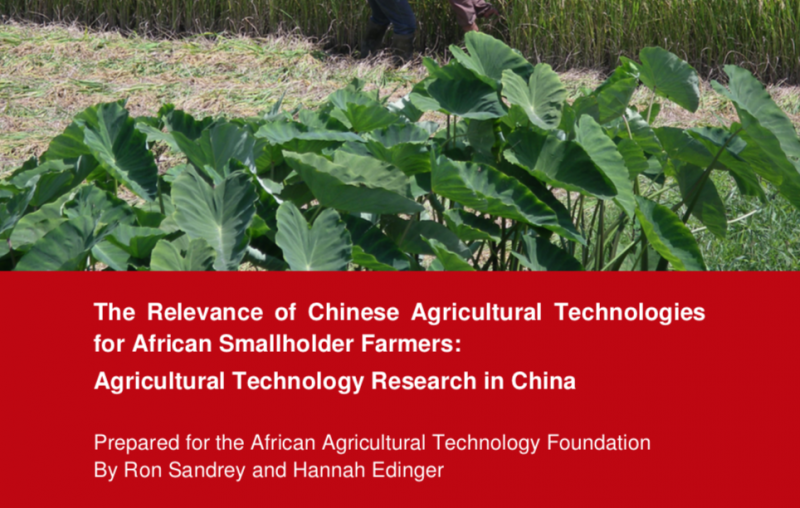 The Relevance of Chinese Agricultural Technologies for African Smallholder Farmers: Agricultural Technology Research in China