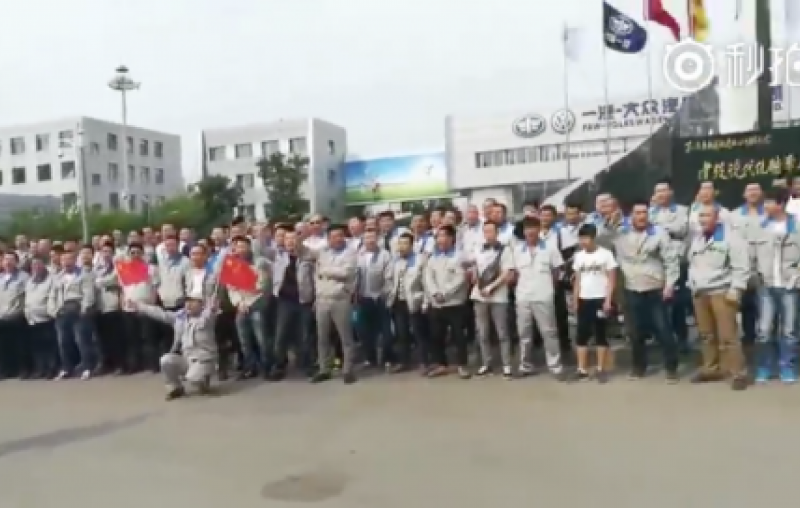 Changchun FAW-VW dispatch workers' protest action in 2016.