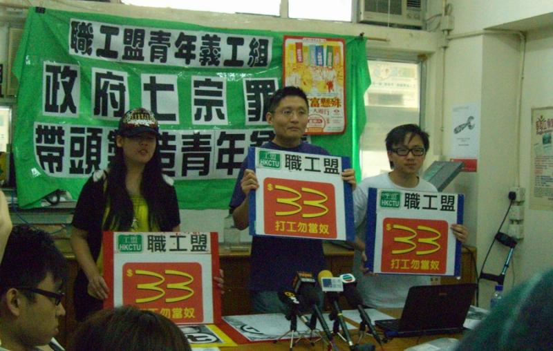 CTU Youth Volunteer Group listed Seven Sins of Hong Kong Government in Creating Youth Poverty