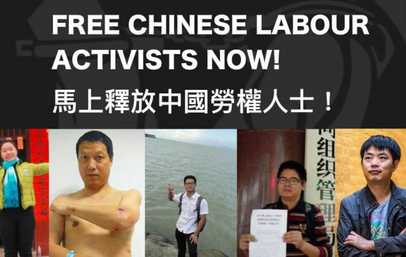 A Growing International Solidarity Campaign for the Seven Arrested Mainland Labour Activists