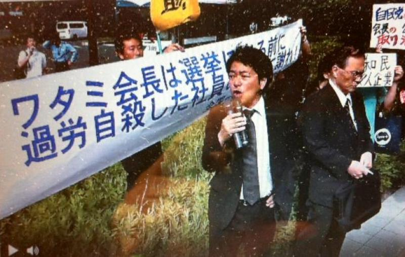 "Parents of Koroshi victim ask LDP: ""Will you let WATANABE stand?"